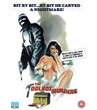 The Toolbox Murders (1978) DVD