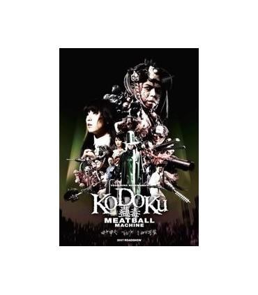 Kodoku Meatball Machine (2017) DVD