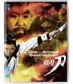 One Armed Swordsman (1967) Blu-ray 6.12.