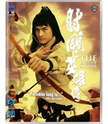 The Brave Archer (1977) Blu-ray