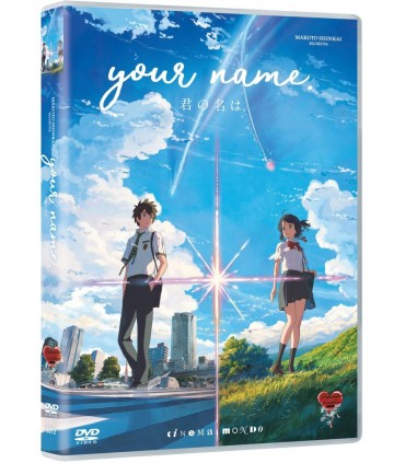 Your name (2016) DVD