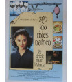Syö juo mies nainen (1994) DVD