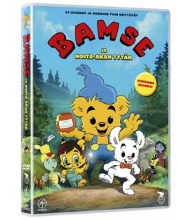 Bamse ja noita-akan tytär (2016) DVD