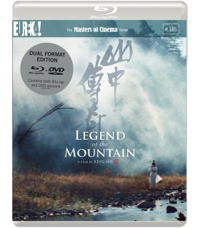 Legend Of The Mountain (1979) (Blu-ray + DVD) 21.3.