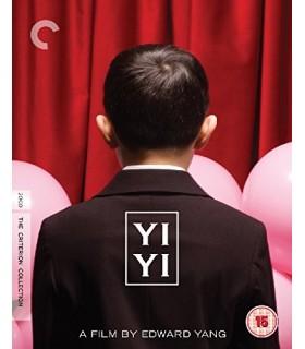 Yi Yi (2000) Blu-ray 7.3.