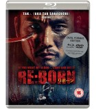 Re: Born (2016) (Blu-ray + DVD)
