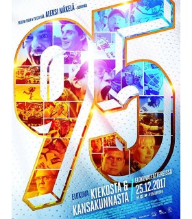 More about 95 (2017) DVD