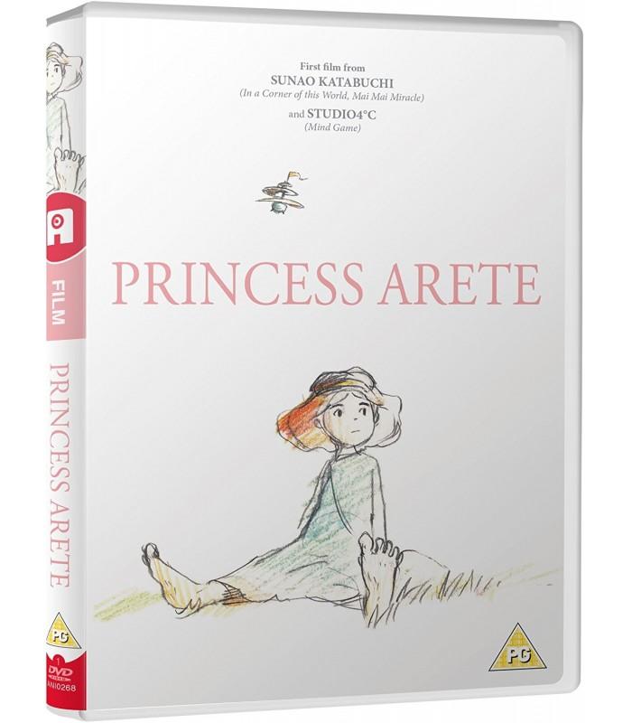 Princess Arete (2001) DVD 20.12.