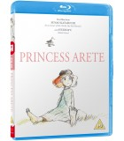 Princess Arete (2001) Blu-ray