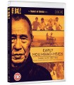 Early Hou Hsiao-Hsien: Three Films (1980-1983) (3 Blu-ray)