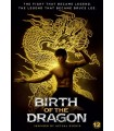Birth of the Dragon (2016) DVD