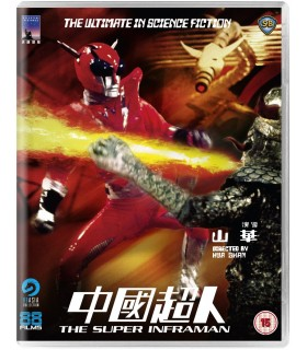 The Super Inframan (1975 ) Blu-ray 25.4.
