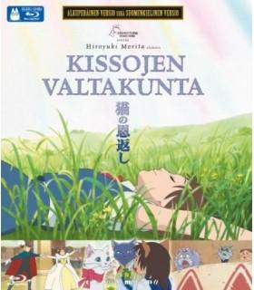 Kissojen valtakunta (2002) Blu-ray 9.2.