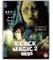 Black Magic 2 (1976)  Blu-ray