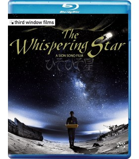 The Whispering Star (2015) / The Sion Sono (2016) (Blu-ray + DVD)