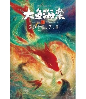 Big Fish & Begonia (2016) Blu-ray 11.7.