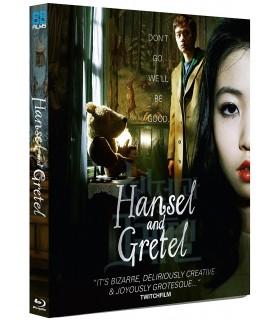 Hansel and Gretel (2007) Blu-ray 11.7.