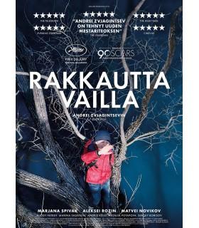 Rakkautta vailla (2017) DVD 15.8.