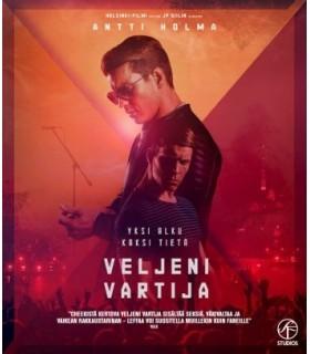 Veljeni vartija (2018) Blu-ray