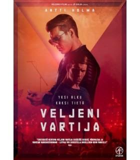 Veljeni vartija (2018) DVD