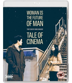 Tale Of Cinema (2005) / Woman is the Future of Man (2004) Blu-ray 18.7.