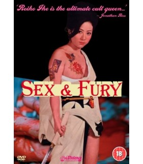 Sex and Fury (1973) DVD