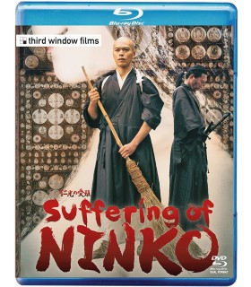 The Suffering Of Ninko (2016) (Blu-ray + DVD)