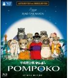 Pom poko (1994) Blu-ray
