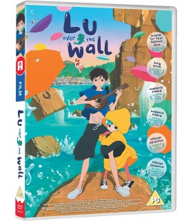 Lu Over the Wall (2017) DVD