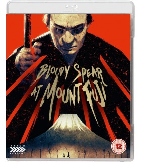 Bloody Spear At Mount Fuji (1965) Blu-ray 5.9.