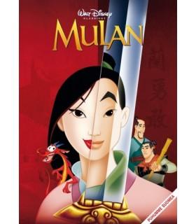 Mulan (1998) DVD