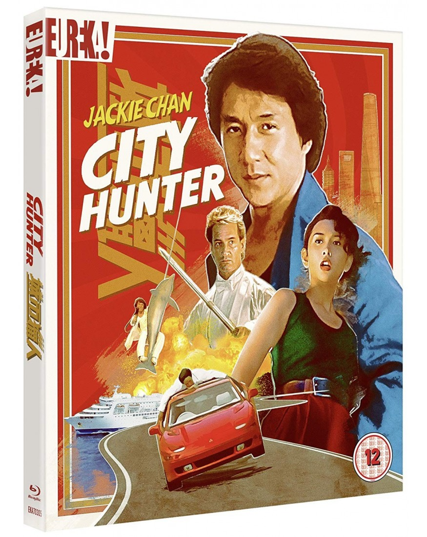 City Hunter 1993