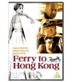 Ferry To Hong Kong (1958)