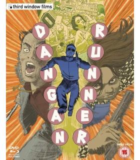 Dangan Runner (1996) (Blu-ray + DVD)