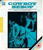 Cowboy Bebop - Collection (1998 - 1999) (4 Blu-ray)