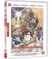 Wings of Honneamise (1987) DVD