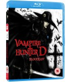 Vampire Hunter D: Bloodlust (2000) Blu-ray