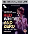 Red, White and Zero (1967) (Blu-ray + DVD)