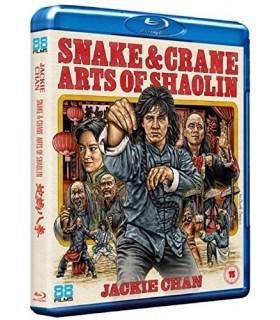 Snake and Crane Arts of Shaolin (1978) Blu-ray