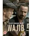 Wajib (2017) DVD 16.1.