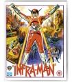 Infra-Man (1975) Blu-ray 16.1.