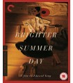 A Brighter Summer Day (1991) Blu-ray
