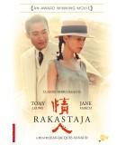 Rakastaja (1992) DVD