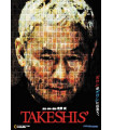 Takeshis' (2005) DVD