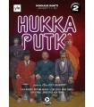 Hukkaputki - Jaksot 11-20 (1981–1983) DVD