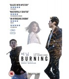 Burning (2018) UK (DVD)