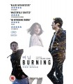 Burning (2018) UK (DVD) 29.5.