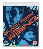 Black Moon Rising (1986) Blu-ray