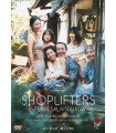 Shoplifters (2018) DVD