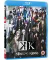 Gekijouban K: Missing Kings (2014) Blu-ray